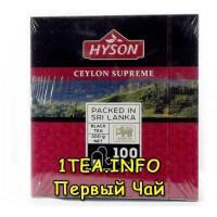 Чай черный Hyson Ceylon Supreme 100 пак.