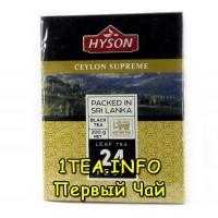 Чай чёрный Hyson Ceylon supreme 24 FBOP 100гр