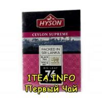 Чай черный Hyson Ceylon supreme 76 OPA 500гр