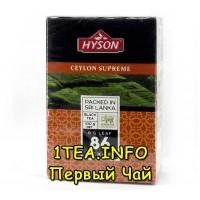 Чай черный Hyson Ceylon supreme 86 Pekoe 100гр