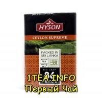 Чай черный Hyson Ceylon supreme 86 Pekoe 500гр