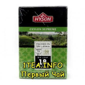Чай зеленый Hyson Ceylon supreme 18 OPA 100гр