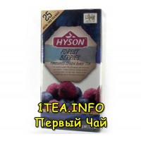Чай Hyson Forest Berries Лесные Ягоды 25пак