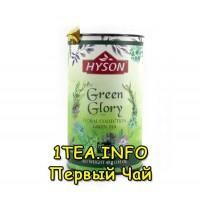 Чай Hyson Green Glory OPA Грин Глори 40гр