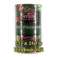 Чай Hyson Kiwi Strawberry Клубника и Киви 100гр