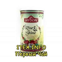 Чай Hyson Rise & Shine OPA Взлет и сияние 40гр