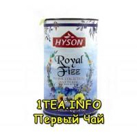 Чай Hyson Royal Fizz OPA Королевские искры 40гр