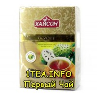 Чай Hyson Саусеп 100 гр.