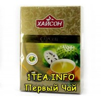 Чай Hyson Саусеп зеленый 100 гр.