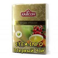Чай Hyson Зеленый с ягодами годжи 100гр