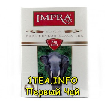 Чай IMPRA Белая серия 400гр