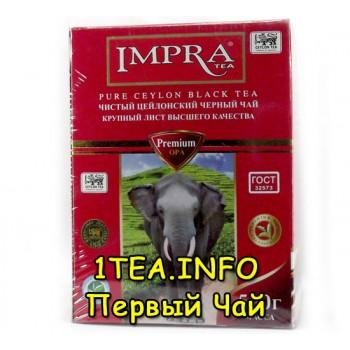 Чай IMPRA Красная серия 500гр