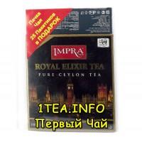 Чай IMPRA Королевский Эликсир Gold бергамот 100пак