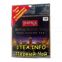 Чай Impra Royal Elixir бергамот и лимон 100пак