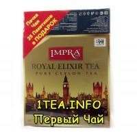 Чай IMPRA Королевский Эликсир Gold 100пак