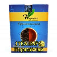 Чай Нирвана среднелистовой 200 гр