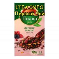 Пиала Лесные ягоды с кусочками фруктов 25 пакетиков