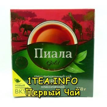 Чай Пиала Классический 250 грамм
