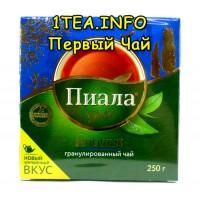 Пиала Вечерний с бергамотом 250 грамм