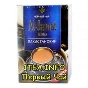 Чай Пакистан AL-Jannat гранулированный 250гр