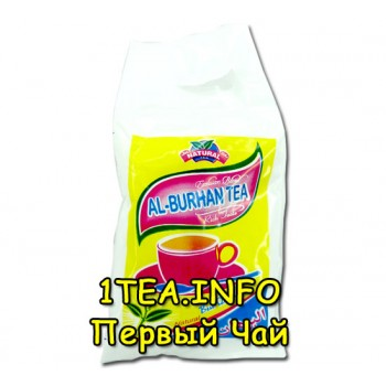 Чай AL-BURHAN TEA (пакистан) гран. 250 гр
