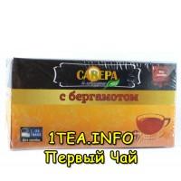 Чай Савера с бергамотом 25 пакетиков