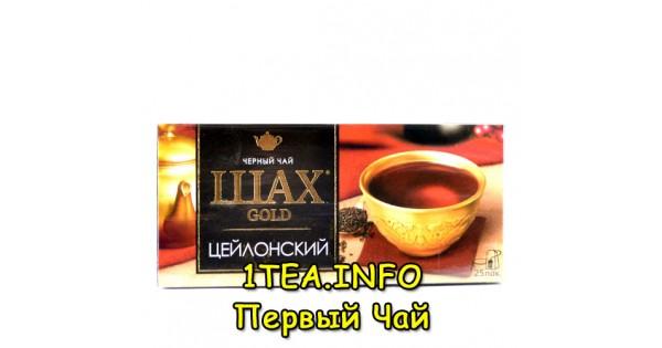 чай шах отзывы в пакетиках