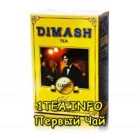 Чай Димаш DIMASH гранулированный 225гр