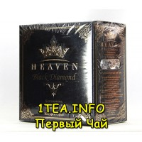 Heaven Black Diamond кенийский 225 гр.
