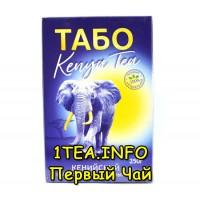 Табо черный гранулированный кенийский 250 гр