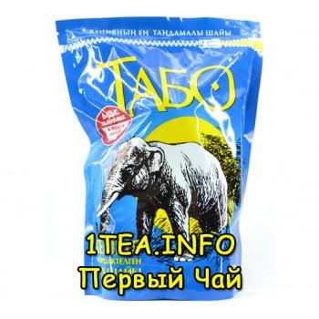 Табо черный гранулированный кенийский с пиалой 500 гр