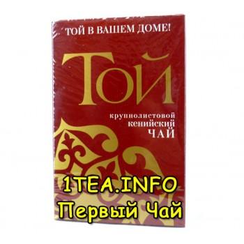 Чай Той крупнолистовой т.п. Красный 150 гр.