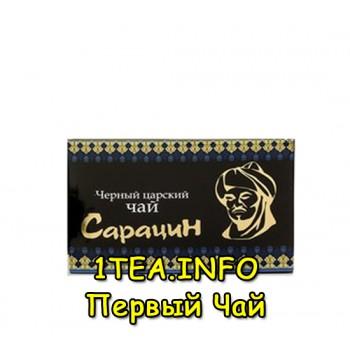 Сарацин крупнолистовой кенийский 150 грамм