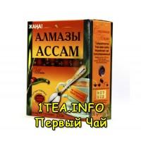 Алмазы Ассам индийсикй, гранулированный + ложка высший сорт 250 гр.