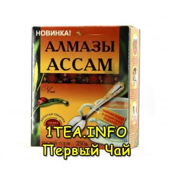 Чай Алмазы Ассам индийсикй, гранулированный + ложка высший сорт 250 гр.