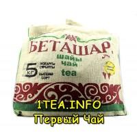 Чай Беташар индийский, гранулированный, высший сорт, в сумке 5 кг.