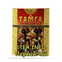 Чай Тамга кенийский 200 гр.