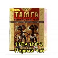Чай Тамга 450 гр.