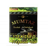 Чай Мумтаз 225 гр.