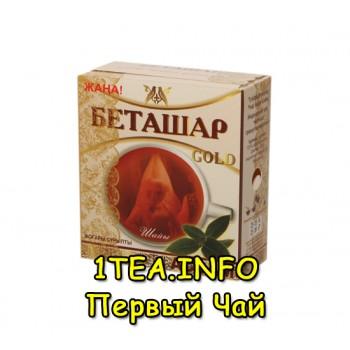 Чай Беташтар индийский гранулированный высший сорт с ложкой 250 гр.