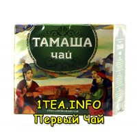 Чай Тамаша кенийский гранулированный 420 грамм