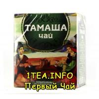 Чай Тамаша кенийский гранулированный 210 грамм