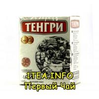 Чай Тенгри индийский гранулированный 250 грамм