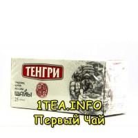 Чай Тенгри индийский 25 пакетиков