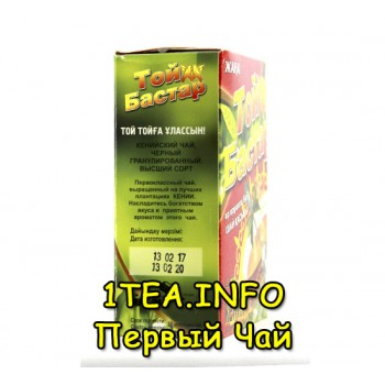 Чай Той-Бастар гранулированный, кенийский, высший сорт, с ложкой 250 гр