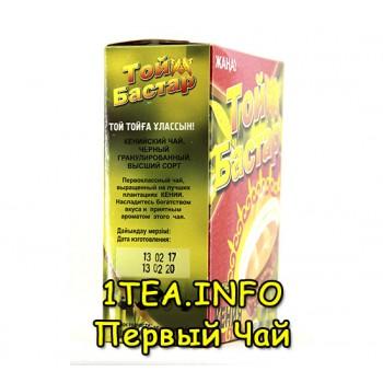 Чай Той-Бастар гранулированный, кенийский, высший сорт, 250 гр