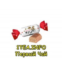 Конфеты BS KYOTO choco-roll 1кг