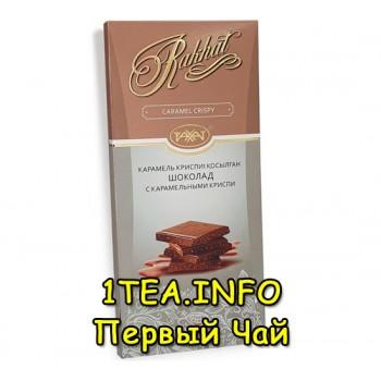 Шоколад Рахат с карамельными криспи 100гр