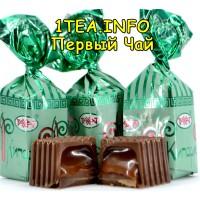 Конфеты Рахат Кипарис 1кг