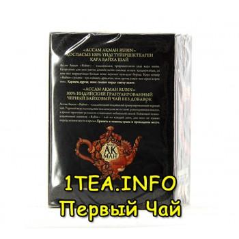 Акман Рубин Rubin индийский гранулированный 100 гр.
